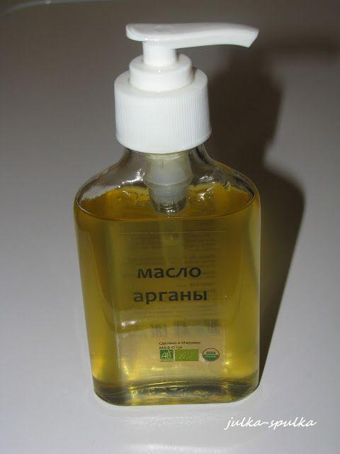 Мой блог: Аргановое масло