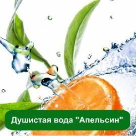 Цитрусовая душистая вода Апельсин – 100% натуральный продукт, витаминный напиток для кожи и волос. Антицеллюлитная косметика. Европейское качество.