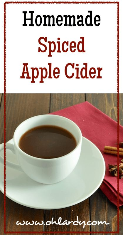 spiced apple cider spiced apples party drinks fun drinks homemade ...