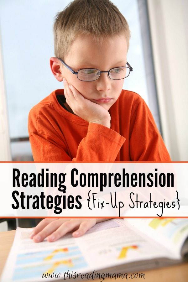 Teaching Reading Comprehension Strategies {Fix-Up Strategies} with FREE Printable | This Reading Mama