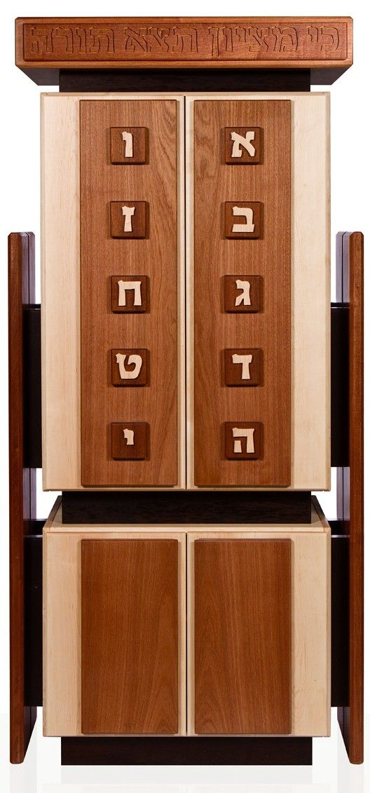 Playful Ten Commandments Ark (Aron Kodesh) . Maple, mahogany and wenge wood ark. This aron kodesh was commissioned by the Ritz Carlton hotel in Herziliya Pitouach, Israel. This ark is intended to serve the smaller synagogue for daily worship. This aron kodesh, being located in a rather confined space, needed to be compact, bright and cheerful.
