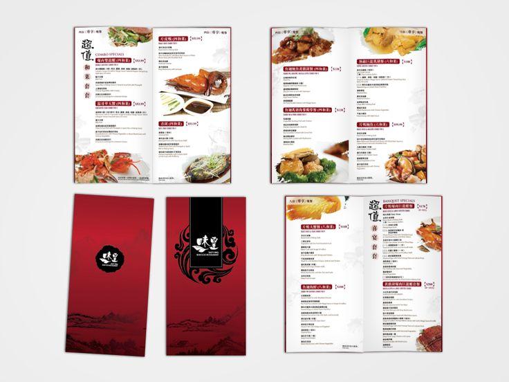 Tasty BBQ Seafood Restaurant