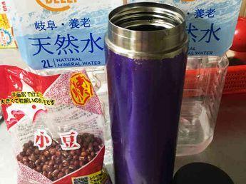 ☆一晩じっくり☆簡単☆あずき茶☆の画像