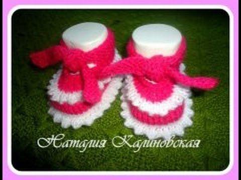 Розовые туфельки для маленькой принцессы - YouTube