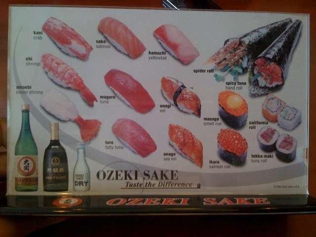 Sushi En - Off Gemini next to Rave movie theater.  GREAT sushi!  Their salmon nigiri is phenomenal.