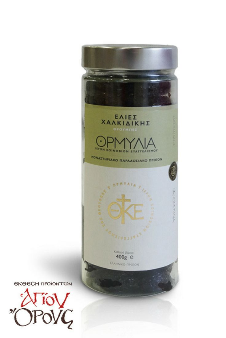 Black Olives from Chalkidiki - Throubes - The famous Black Olives from Chalkidiki, Throubes, are authentic monastic products. They are harvested by hand and stand out thanks to their unique taste and size. The Holy Monastery of the Annunciation in Ormylia has a long tradition in the collection and processing of olives. Net Weight: 180g,400g  #black#greek #olives #throubes #chalkidiki #greece #monastic #olivegroves