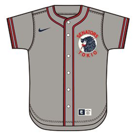 "Saitama Seibu Lions' 1936 Tokio Senators throwback jerseys for ""Lions Classic 2013"" games"
