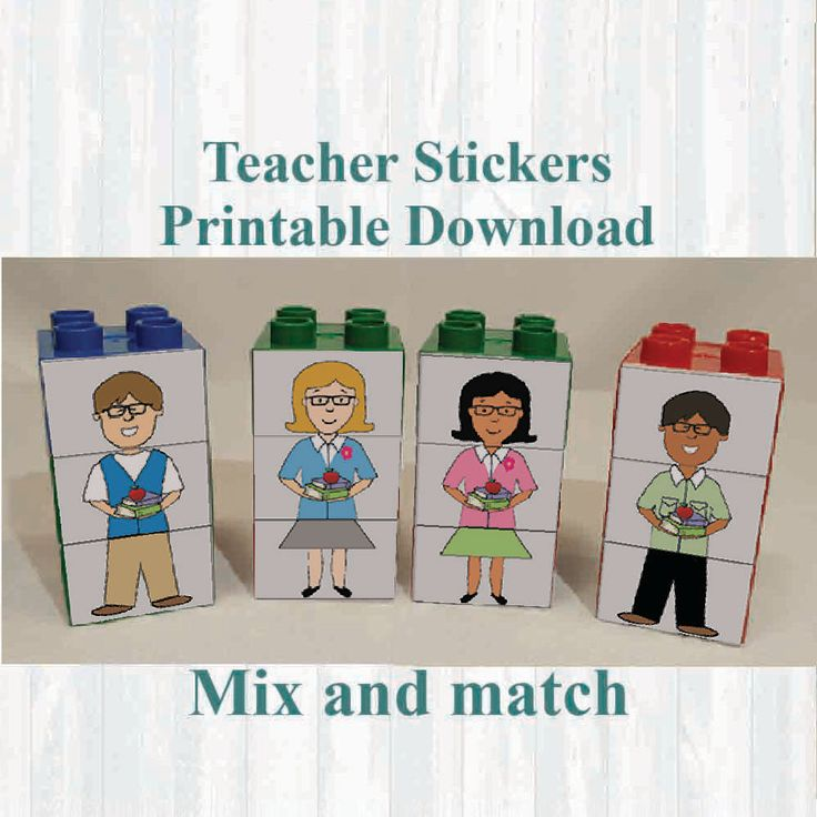 Teacher Stickers. Fridge magnets, Building blocks. Fits on Lego, Instant digital download Printable by MoonGloCreations on Etsy