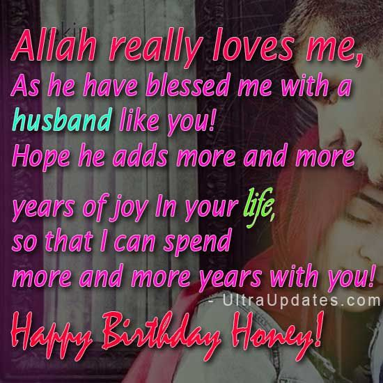 Birthday Wishes For Sister Quotes In Urdu: Islamic-birthday-wishes-for-husband