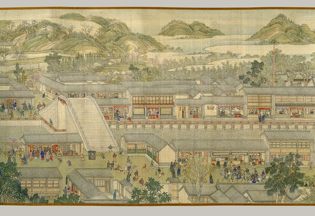 The Qianlong Emperor's Southern Inspection Tour, Scroll Six: Suzhou (1988.350)
