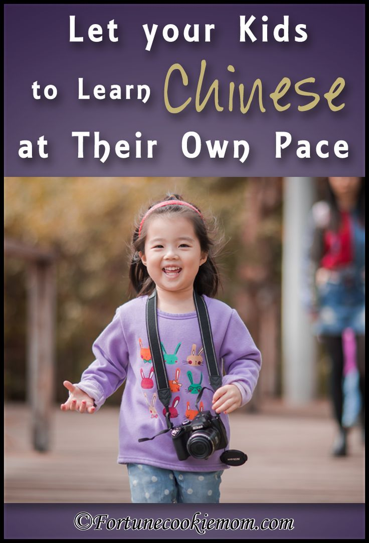 Let your Kids to learn Chinese at