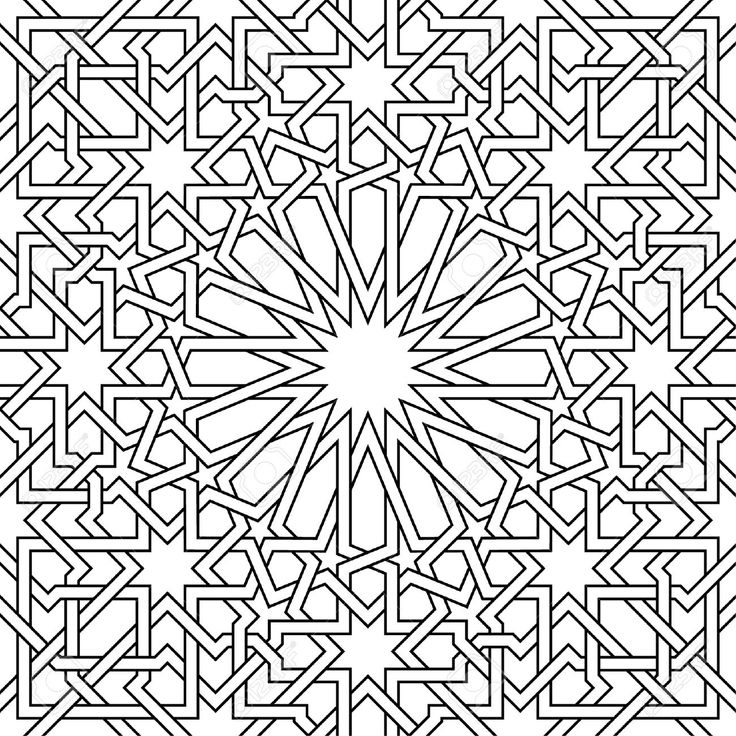 Best 25 moroccan pattern ideas on pinterest moroccan for Fond plafond marocain