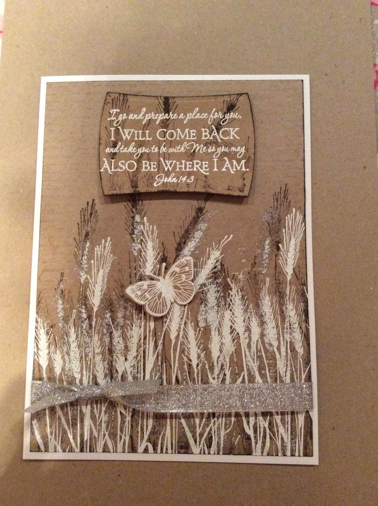 Hero arts grass stamp and Daily Bread Designs scripture verse- a sympathy card.