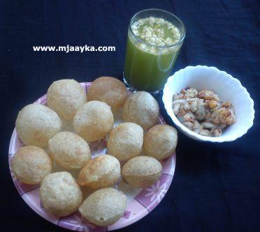Pani Puri/ Golgappe Recipe (पानी पूरी/गोलगप्पे)