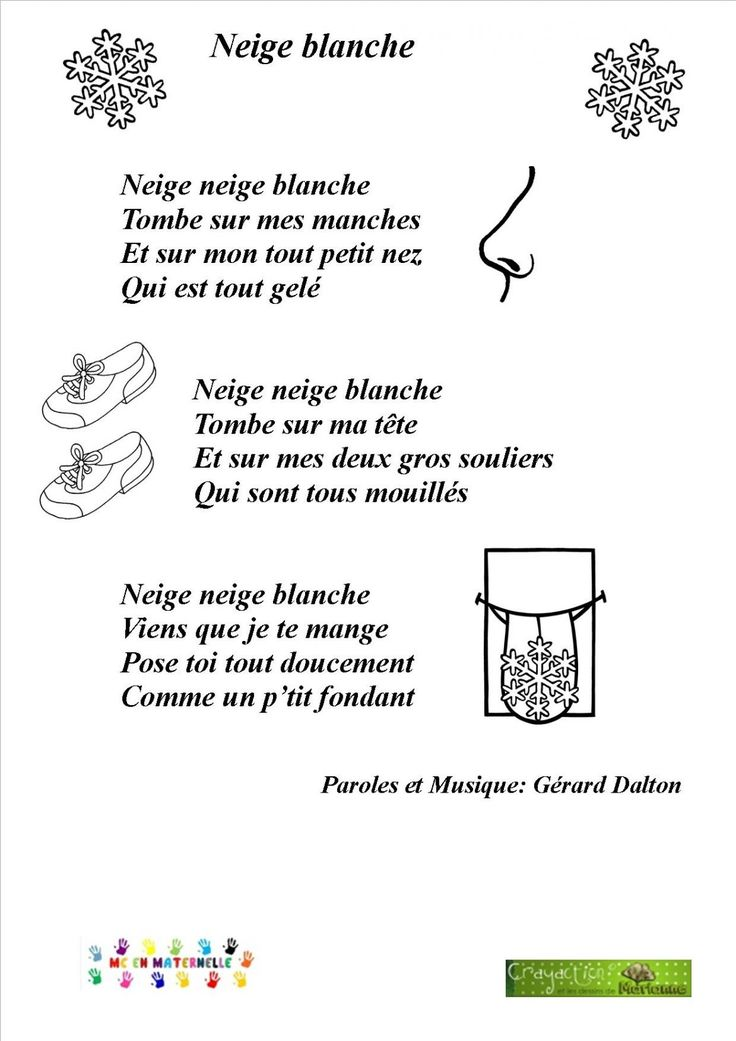 54 best comptines hiver images on pinterest french - Le petit jardin winter garden lyrics toulouse ...