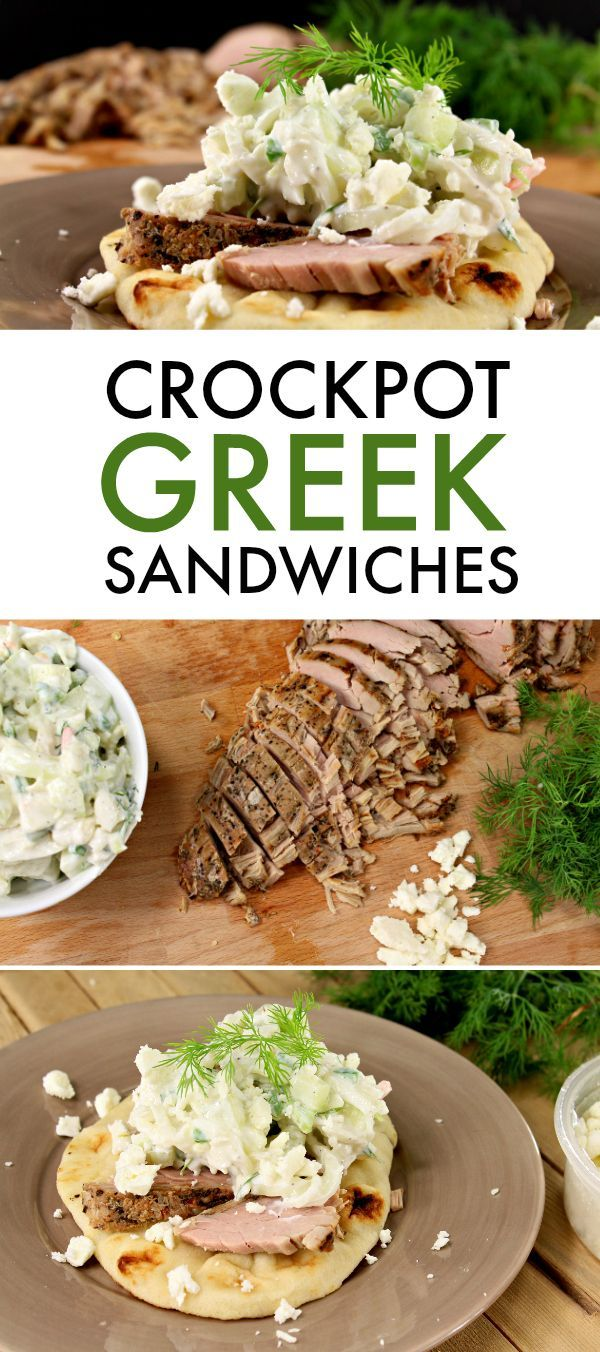 Want to know how to make a delicious and juicy pork tenderloin? We've got the answer for you! #ad http://wannabite.com/crockpot-greek-sandwiches/
