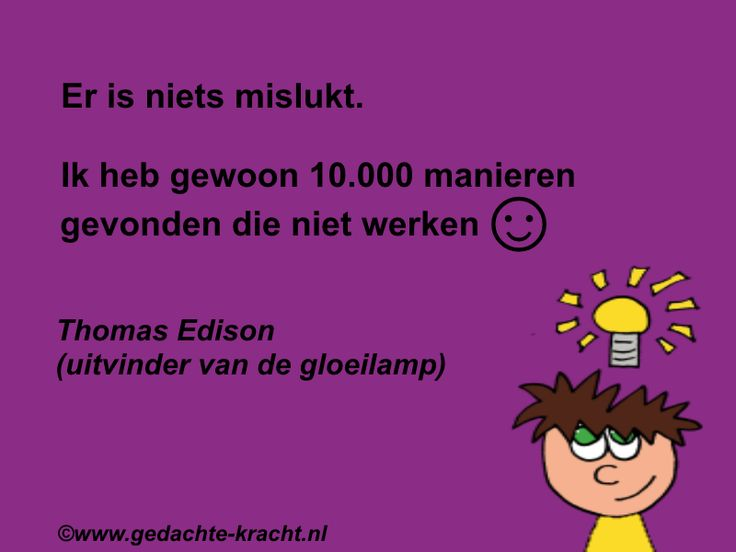 Ik leer leren. www.elfcoachingentraining.nl