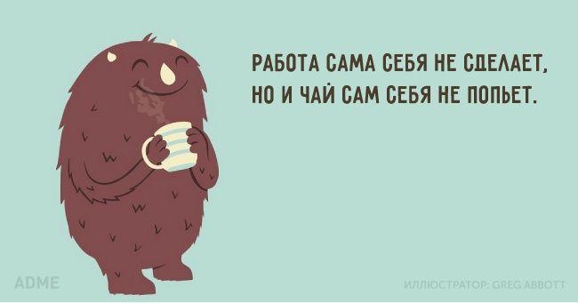 http://www.adme.ru/svoboda-narodnoe-tvorchestvo/20-otkrytok-o-pyatnichnom-bespredele-981960/