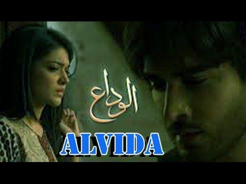 "Lagu India ROMANTIS ""OST. Alvida Drama"" Terbaru"