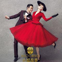 2880 руб  Платье красное свадебное, платье для фотосессий, ретро, винтаж, бохо. Dress red wedding, dress for photosessions, retro, vintage, boho. Sevtao.ru