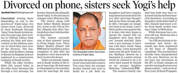 The two Muslim sisters who are divorced by their husbands through talaq (divorce) from Saudi Arabia nearly two years ago, have written to CM Yogi Adityanath seeking his help.