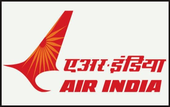 airindia.com Air India Air Transport Services Limited AIATSL Recruitment Security Agent April 2014