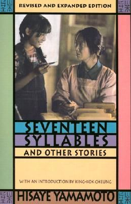 seventeen syllables essays