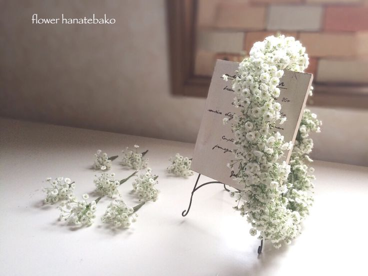 かすみ草の花冠。  花嫁だけのものじゃない。 花冠って、やっぱり可愛い!  http://s.ameblo.jp/hanatebako-yuri/entry-12137271067.html