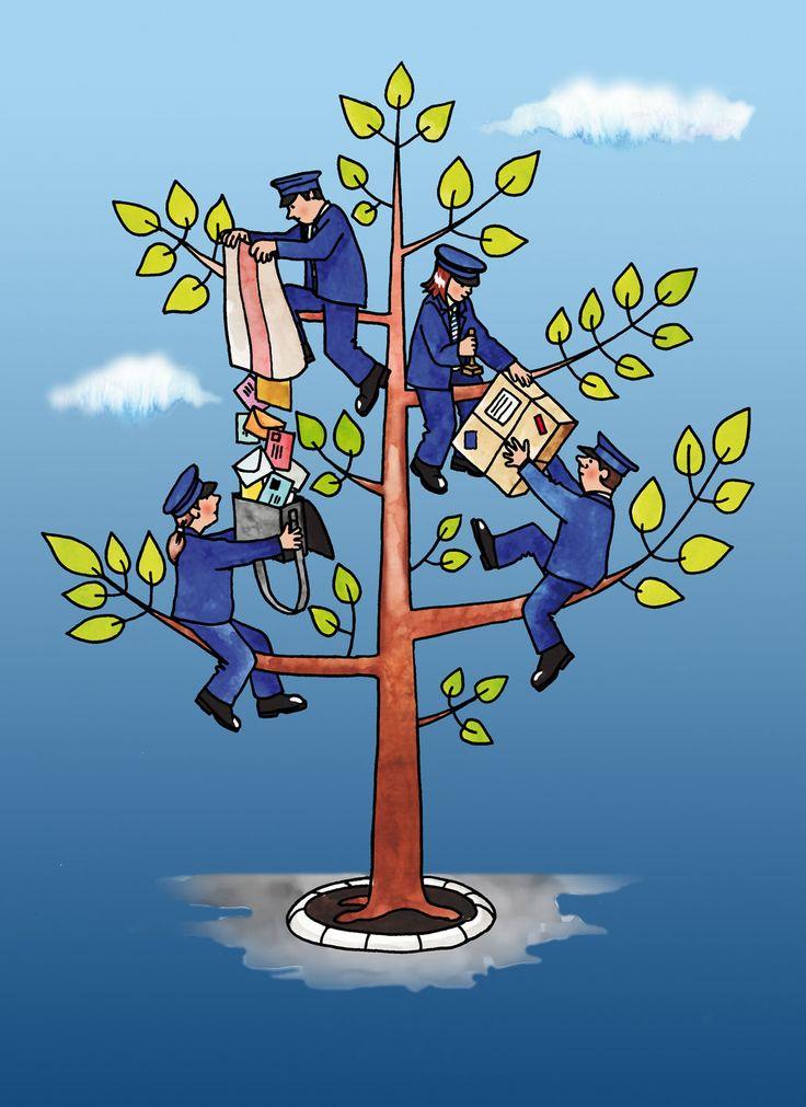 """John Updike """"Planting mailbox"""""""
