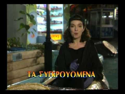 Το λούνα παρκ της γλώσσας - ΜΕΤΟΧΕΣ - YouTube