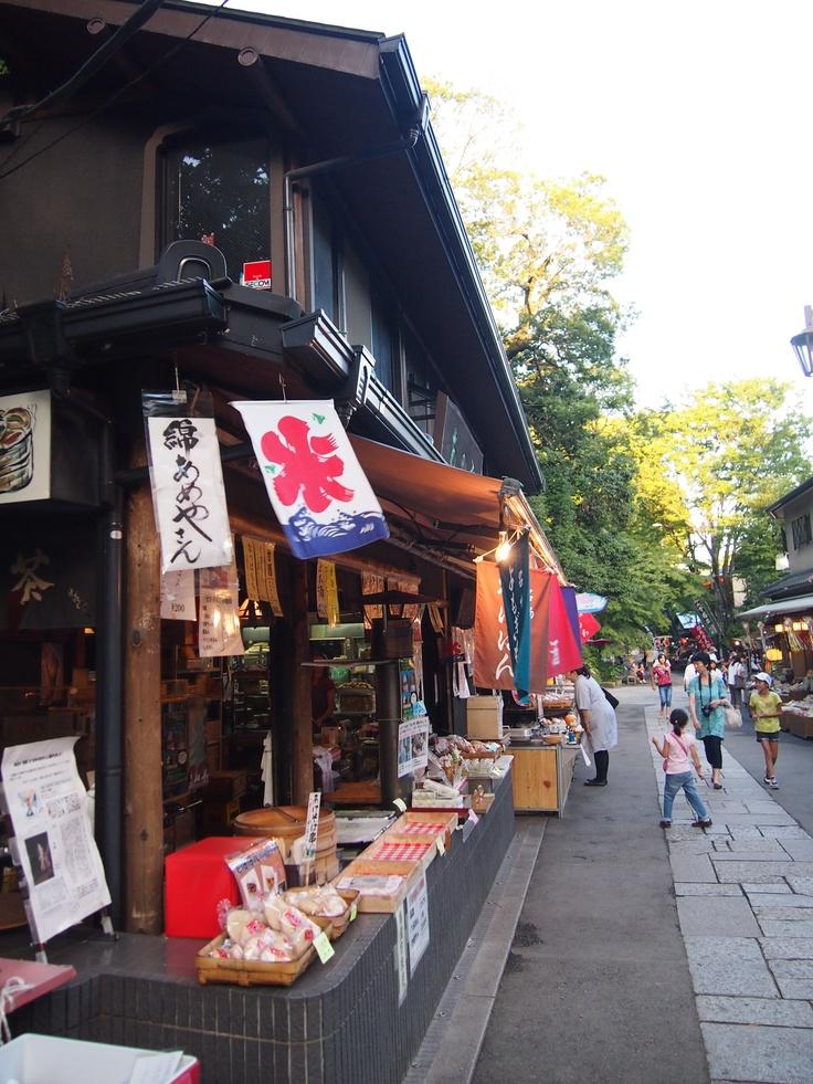 Main street at Jindaiji