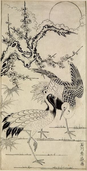 Two Cranes and a Plum Tree, c.1741-c.1764, Ishikawa Toyonobu; the cranes symbolise longevity; the bamboo, flexibility, and the flowering tree, fortitude; together, they evoke new year. (Victoria & Albert Museum)