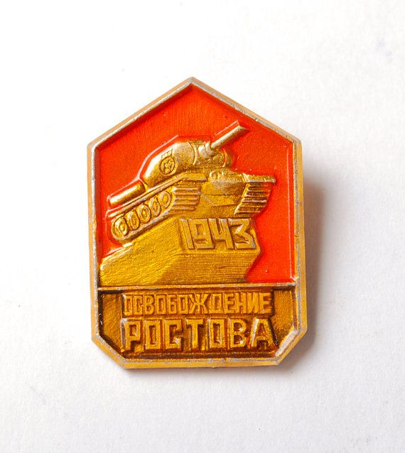 Vintage pin Russian military tunk  Badges  from USSR by SkyLynx, $3.00