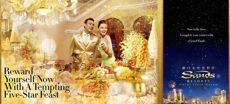 Sands Macao : The Grand Finale on Behance