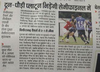 News of Pauri Platoons, Uttarakhand Super League. We are in Semi Finals.