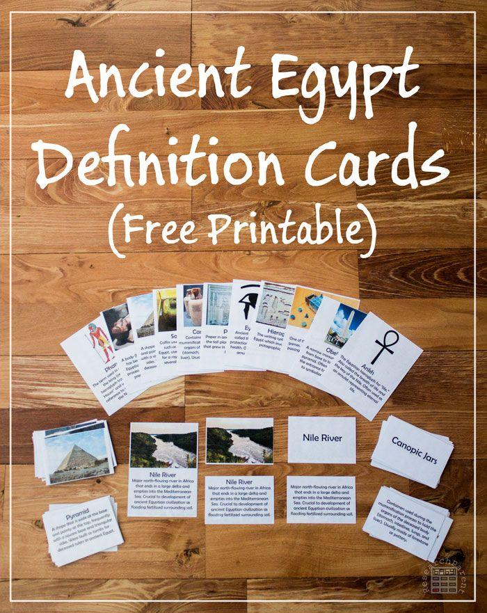 Free, Printable Ancient Egypt Flashcards - Montessori-inspired cards have (optional) multiple parts for turning learning into a hands-on activity. Kids can match the different parts to study or play a memory-style matching game. Vocabulary includes Nile River, Pyramid, Pharaoh, Hieroglyphs, Mummy, Sarcophagus, Canopic Jars, Obelisk, Papyrus, Senet, Eye of Horus, and Ankh