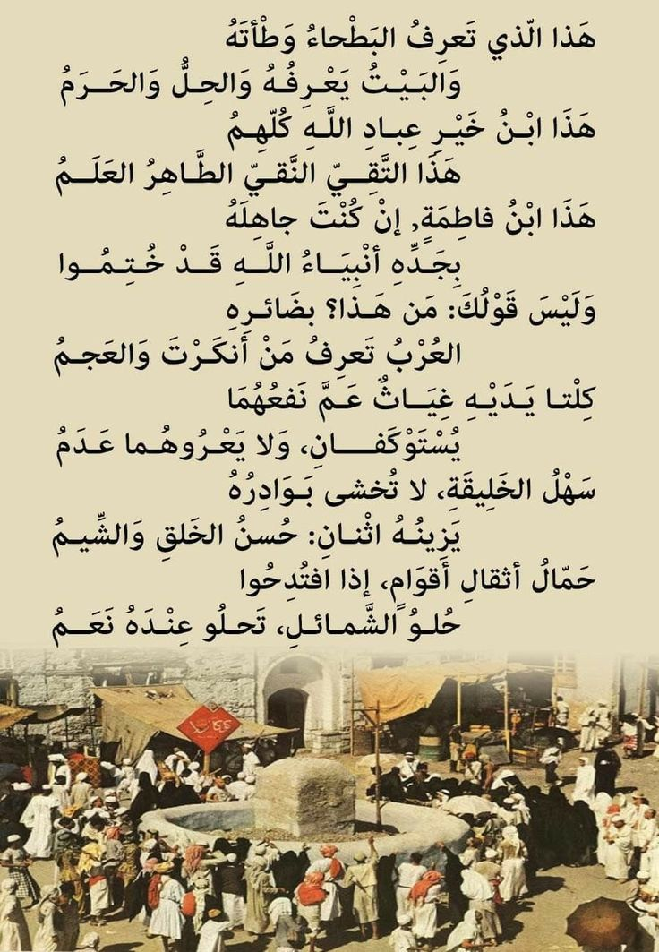 Pin By Semsem Batat On الشعر والأدب Classy Dress Outfits Quotes Arabic Quotes