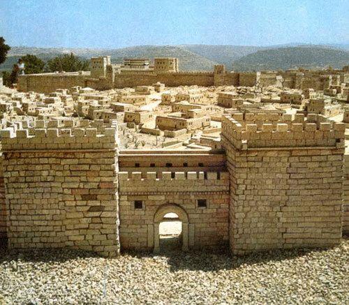Gates of Jerusalem   The Women's Gate - First Century Jerusalem - Bible History Online