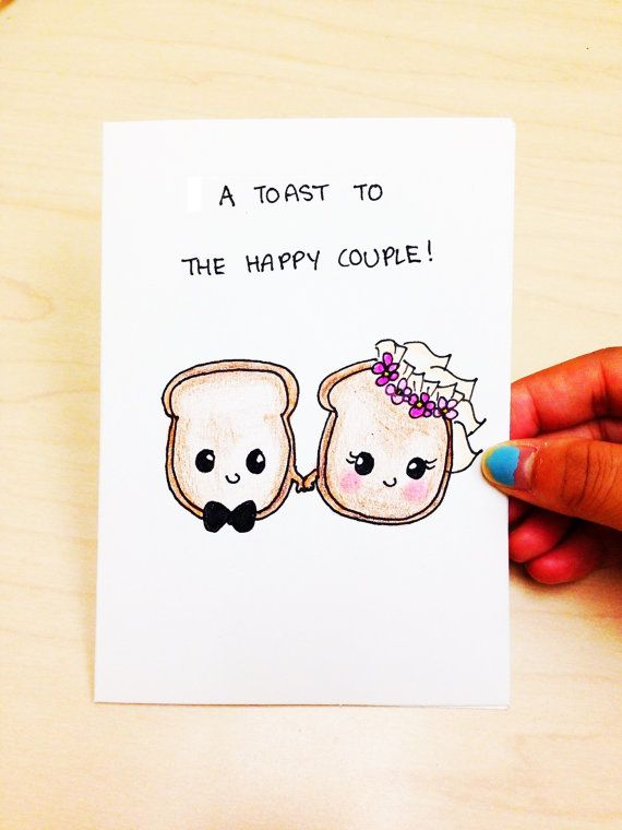 Funny wedding card, funny engagement card, A Toast To The Happy Couple, funny marriage card, funny pun card, hand drawn card by LoveNCreativity