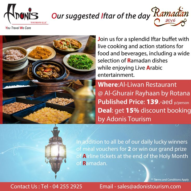 Our Iftar of The day is at Al-Ghurair Rayhaan, 5* hotel located in Deira. 7JUN16