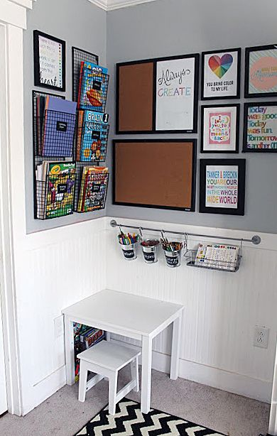 14Reader Spaces: October Link Party Awesomeness!  I love the magazine baskets. Perfect for coloring books, etc!