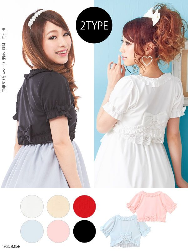 Back Tiered or big ribbon ♪ puff short sleeve short cut bolero