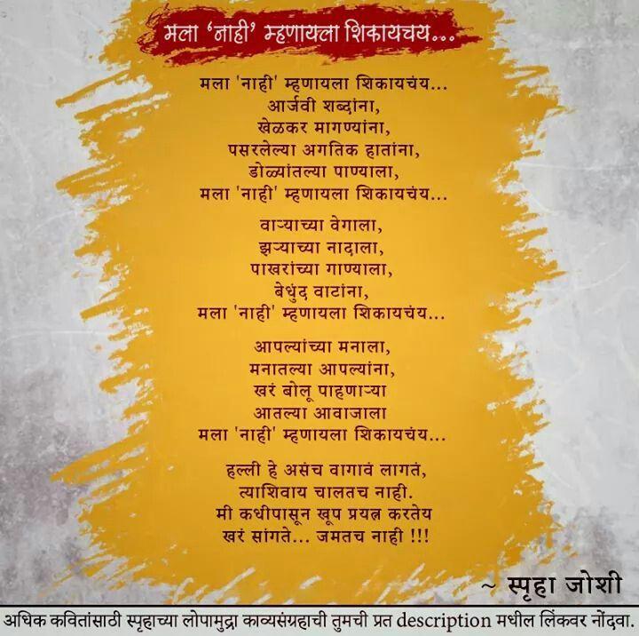 comedy wallpaper hindi mai