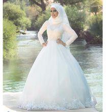 Árabes Muçulmanos vestidos de Casamento 2016 vestido de Baile Lace Manga Comprida branco Kaftan Dubai vestido de Noiva vestido de noiva de princesa com renda(China (Mainland))