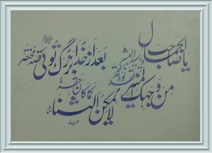Best 25 Pakistan Urdu Ideas On Pinterest Mehndi Designs