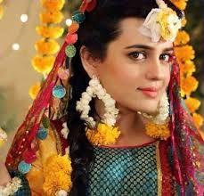 sajal ali wedding pics with husband - Google Search