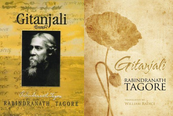 TAGORE'S GITANJALI Poem 29 | Rabindranath tagore, Best poems, Poems in  english
