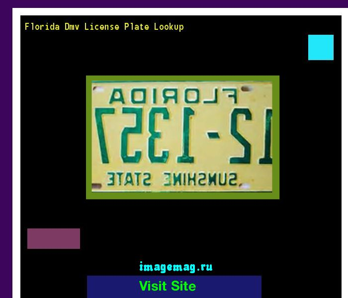 Florida dmv license plate lookup 181411 - The Best Image Search