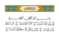 Pinspire - musulmen et je suis fiere