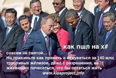 Kissproject во всех смыслах ✌ Мировой Проект: Дурак, три нерусских (скорее небельмеса не понимаю...
